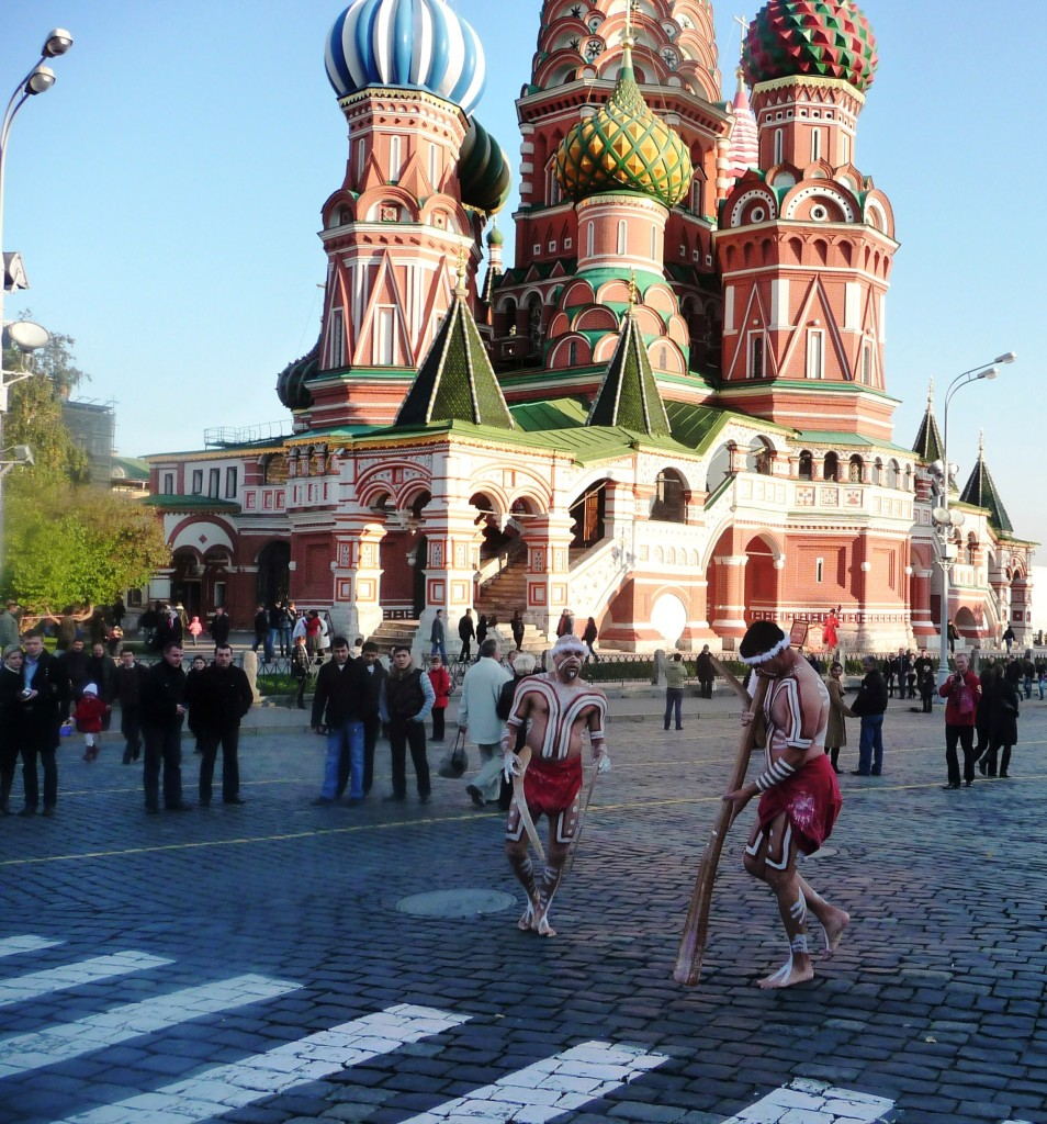 Photo 2 Red Square